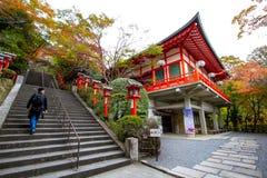 Kurama Shrine, Kyoto. Kurama Shrine at Kyoto Japan during autumn, November 2015 Royalty Free Stock Photos