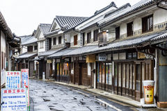 Kurashiki, Japan - April 28, 2014: View of Bikan historical area Stock Images