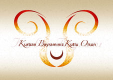 KURBAN_BAYRAMI Stock Foto