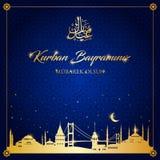Kurban Bayrami 向量例证