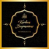 Kurban Bayrami royalty ilustracja