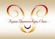 KURBAN_BAYRAMI Stock Photo