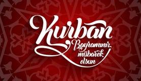 Kurban-bayramininiz mubarek olsun Übersetzung vom Türkischen: Glückliches Fest des Opfers Stockbild