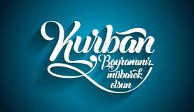 Kurban-bayramininiz mubarek olsun Übersetzung vom Türkischen: Glückliches Fest des Opfers Lizenzfreies Stockbild