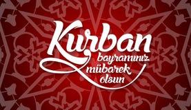 Kurban bayramininiz mubarek olsun. Translation from turkish: Happy Feast of the Sacrifice Stock Images