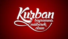 Kurban bayramininiz mubarek olsun. Translation from turkish: Happy Feast of the Sacrifice.  Stock Images