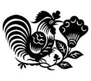 kurczak ilustracja wektor