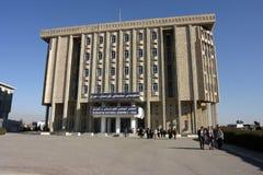 Kurdish Parliament. Parliament of Kurdistan in Arbil,Iraq Stock Images