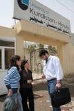Kurdistan University. University of Kurdistan in Arbil City,North Iraq Royalty Free Stock Photography