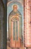 Kuremae Estonia Juan del icono de Kronstadt Imágenes de archivo libres de regalías