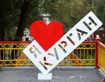 Kurgan Rosja, Sierpień, - 10, 2016: Inskrypcja - kocham Barro Obraz Stock