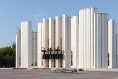 Kurgan, Russland - 10. August 2016: Die regionale philharmonische Gesellschaft Kurgan Lizenzfreie Stockbilder