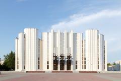 Kurgan, Russland - 10. August 2016: Die regionale philharmonische Gesellschaft Kurgan Lizenzfreies Stockbild
