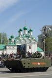 Kurganets-25 jest wyśledzony, 25 ton modularna platforma moscow Zdjęcia Royalty Free