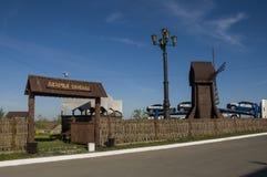 Kurgangebied, 250ste km slepen kurgan-Chelyabinsk p-254 Irtysh, Rusland, 16 Juni, 2017 Complex van de wegdienst van trans-Ural stock foto