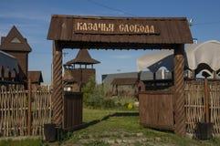 Kurgangebied, 250ste km slepen kurgan-Chelyabinsk p-254 Irtysh, Rusland, 16 Juni, 2017 Complex van de wegdienst van trans-Ural stock afbeeldingen