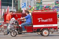 Kurier doręczeniowej usługa rower, Pekin, Chiny Obraz Stock