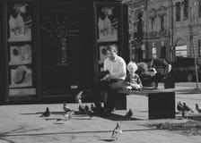 Kuriositet Fotografering för Bildbyråer
