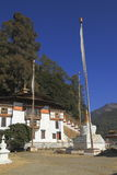 Kurjey Lhakhang Monastery Royalty Free Stock Photo