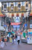 Kuromon Ichiba Market Osaka Japan. Stock Photo