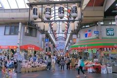Kuromon Ichiba Market Osaka Japan. Royalty Free Stock Photos