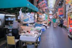 Kuromon Ichiba Market Osaka Japan. Royalty Free Stock Photo