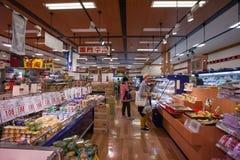 Kuromon market Stock Image