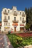 Kurortny boulevard Arkivbild