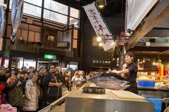 Kuroshio Rybi rynek, Wakayama, Kansai, Japonia obraz royalty free