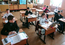 Kurs i grundskola för barn mellan 5 och 11 år i den Kaluga regionen (Ryssland) Fotografering för Bildbyråer
