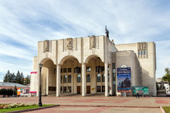 Kursk State Drama Theater. Russia Royalty Free Stock Photo