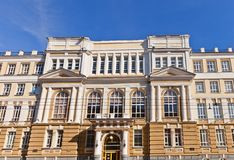 Kursk State University, Russia Royalty Free Stock Photo