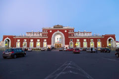Kursk Train Station. Russia Royalty Free Stock Photo