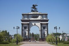 Kursk Triumphal arc. Triumphal Arc in Kursk on Victory avenue royalty free stock photos