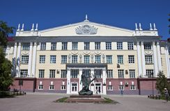Kursk Univercity médical Images stock