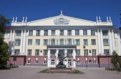 Kursk Univercity médico imagens de stock