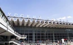 Kursky kolejowy terminal także znać jako Moskwa Kurskaya pasażery i kolej Rosja fotografia royalty free