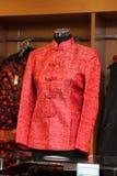 kurtki czerwieni jedwab Obrazy Stock