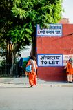 KURUKSHETRA, HARYANA, INDIA. 19 JUNE 2016 - portrait of an Indian sadhu holy man entering a toilet premises Royalty Free Stock Photo