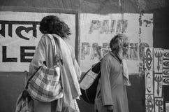 KURUKSHETRA, HARYANA, LA INDIA Imágenes de archivo libres de regalías