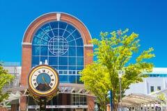 Kurume Station con l'orologio del tamburo di taiko a Kurume, Fukuoka, Giappone Immagini Stock Libere da Diritti
