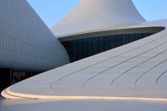 Kurvor på Heydar Aliyev Cultural Centre, i Baku, huvudstaden av Azerbajdzjan Arkivfoto