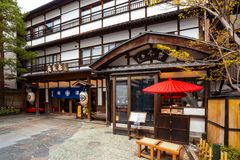 Kusatsu Onsen w Gunma, Japonia obraz royalty free