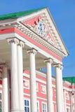 Kuskovo公园在莫斯科 宫殿,木大厦 免版税图库摄影