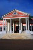 Kuskovo公园在莫斯科 故宫博物院 免版税图库摄影