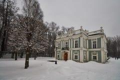 Kuskovo宫殿在莫斯科 图库摄影