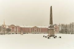 Kuskovo宫殿在莫斯科 免版税图库摄影
