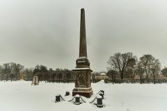 Kuskovo宫殿在莫斯科 免版税库存图片