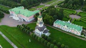 Kuskovo庄园在莫斯科在晚上 免版税库存照片