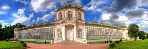 Kuskovo. Russian histori park in Moscow Royalty Free Stock Photography